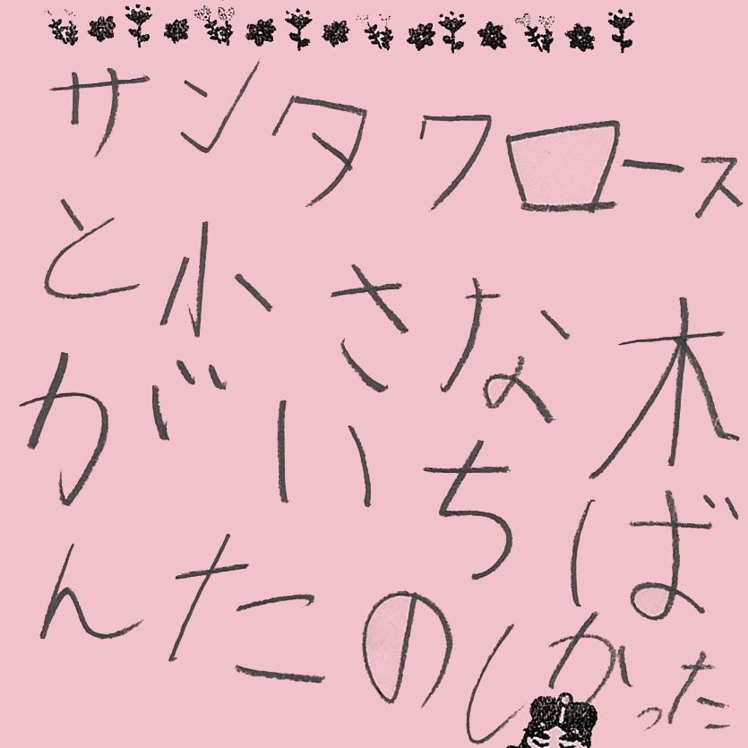 san_k_001_i