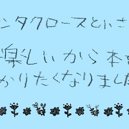 san_k_007_i