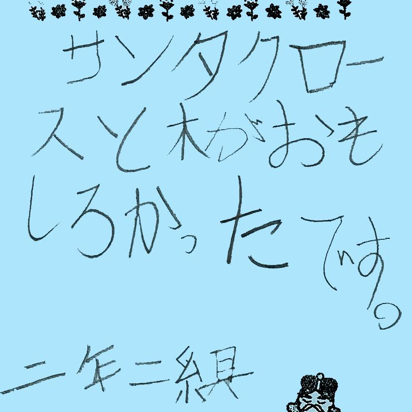 san_k_009_i