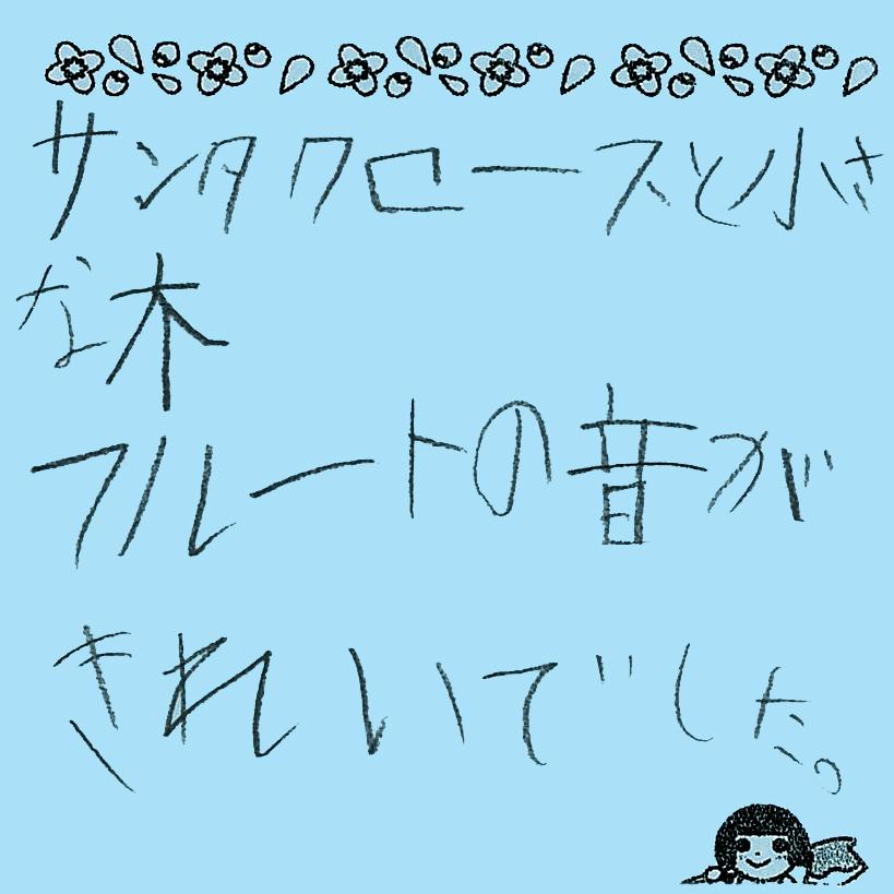san_k_010_i