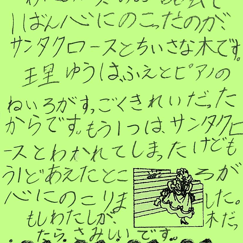 san_k_011_i