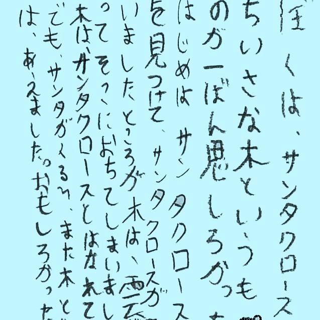 san_k_012_i