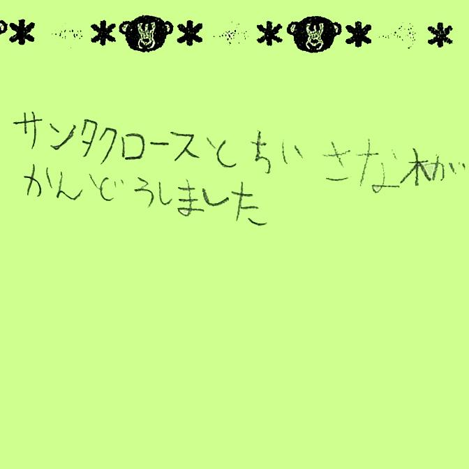 san_k_014_i