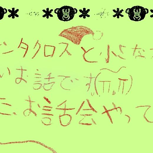 san_k_017_i