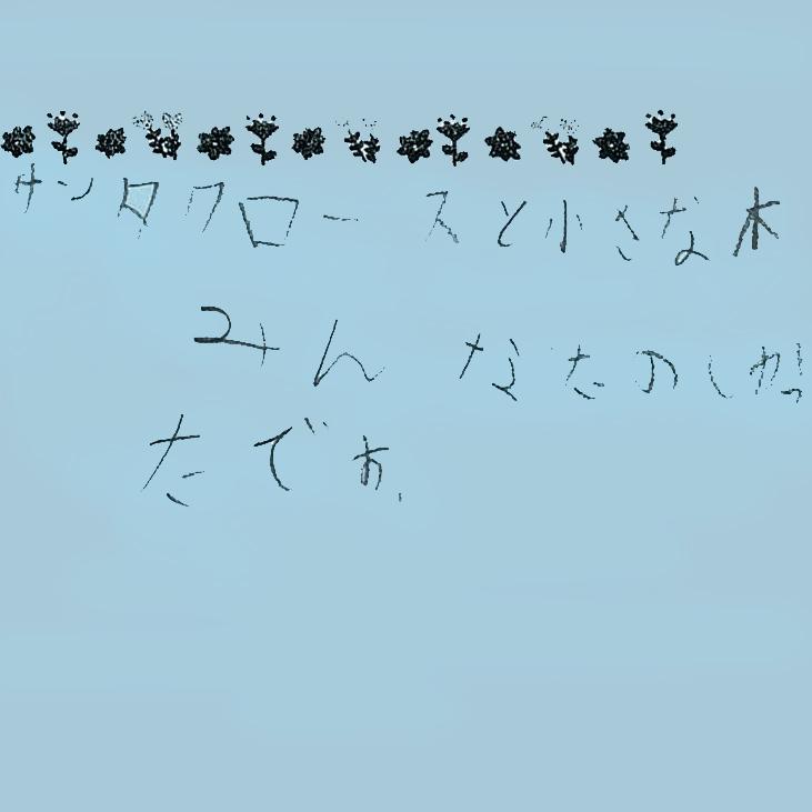 san_k_018_i