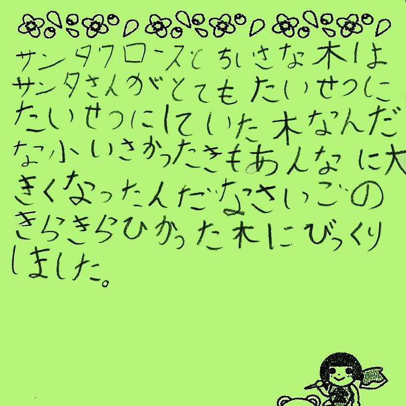 san_k_024_i