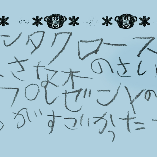 san_k_028_i