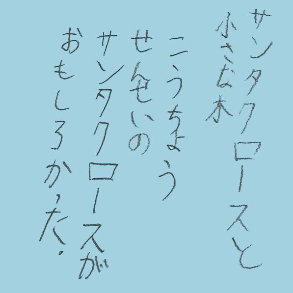 san_k_029_i
